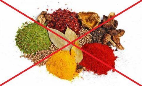 При гонартрозе с осторожностью отнеситесь к добавлению в пищу специй.