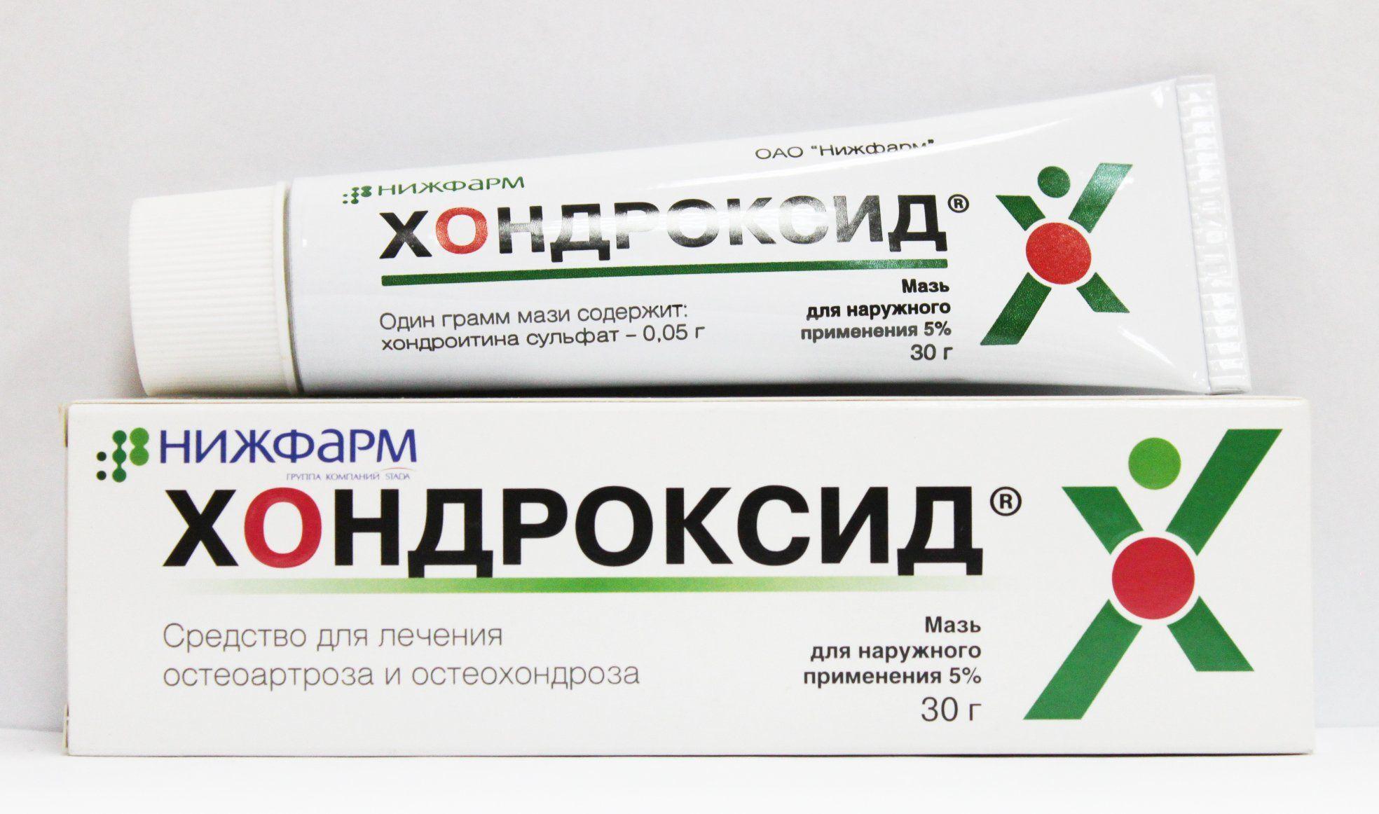 Препараты для лечения артроза - виды и особенности