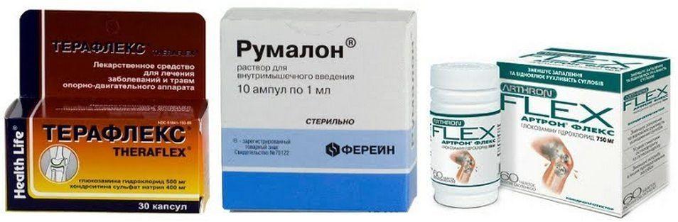 Препараты – являются основой консервативной терапии.