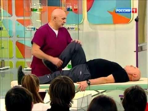 Комплекс упражнений доктора Бубновского для суставов таза при коксартрозе – один из самых лучших.