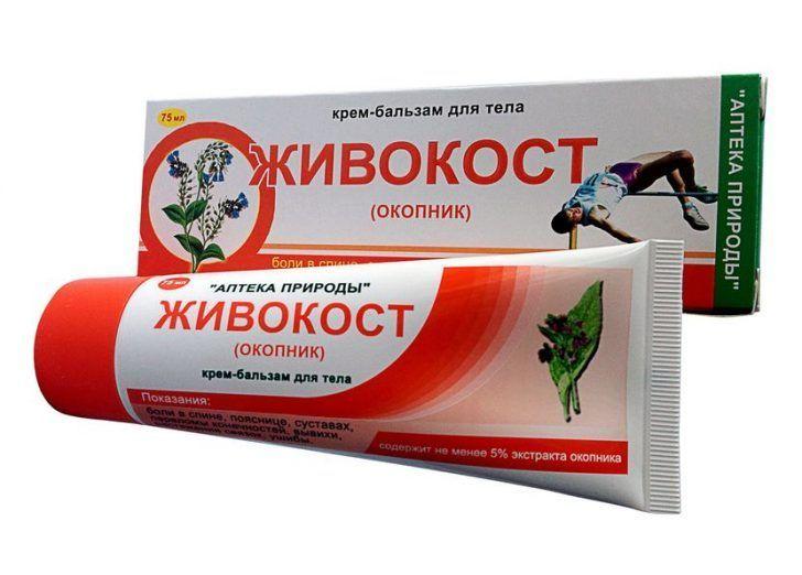 Бальзам «Живокост» для костей и суставов: использование препарата