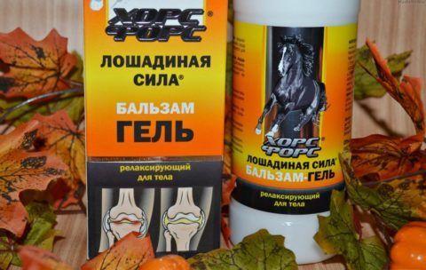 Средства для суставов «Лошадиная сила» - действительно ли они обладают лечебным эффектом?