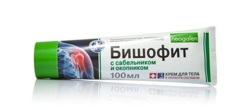 Бишофит применяют в чистом виде или с вытяжками из лечебных трав