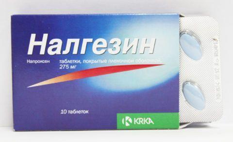 Эффективный обезболивающий препарат