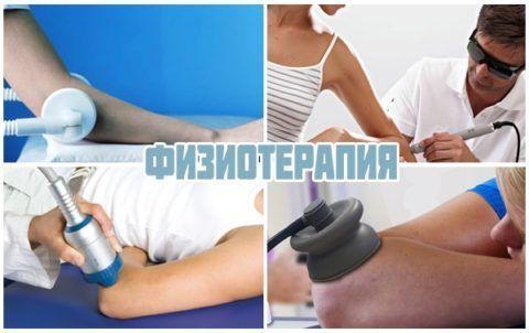 Методы физиотерапии после острого воспалительного периода