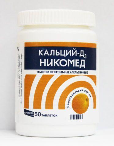 Препараты с кальцием назначают принимать после переломов
