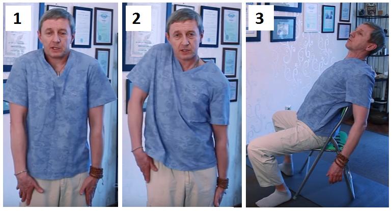 Упражнения демонстрирует доктор Макеев