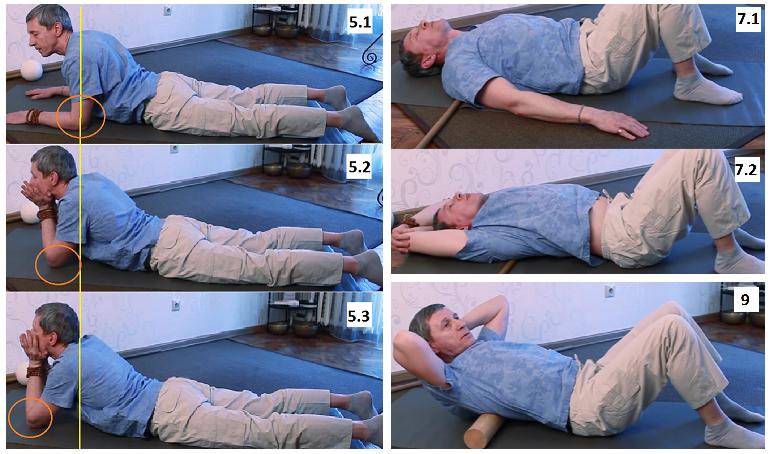 Проработка грудного отдела лёжа на животе и на спине