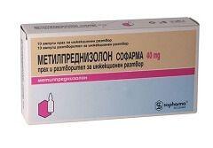Кортикоид Метилпреднизолон для инъекции в бурсу