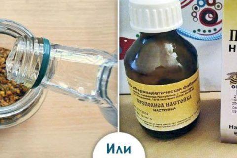 Настойку прополиса для лечения суставов можно приготовить самому или воспользоваться аптечной.