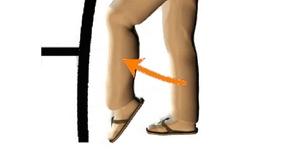 Отведение ног стоя