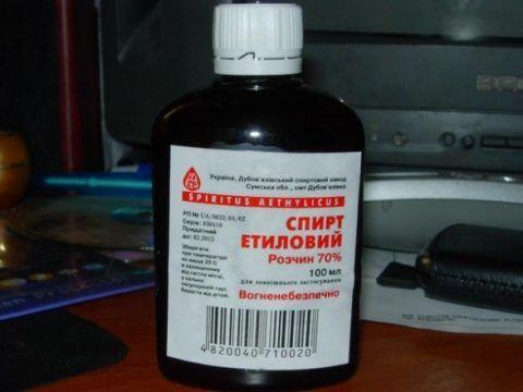 Этиловый спирт обладает разогревающим, противовоспалительным действием.