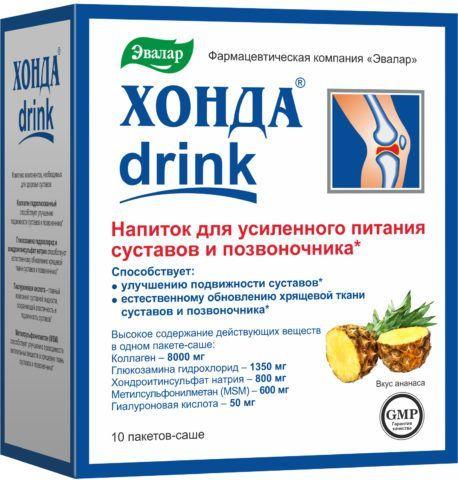 Компания «Эвалар» представляет большой ассортимент продукции для лечения и профилактики заболеваний ОДА