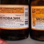 Применение Меновазина усилит обезболивающее действие рецепта