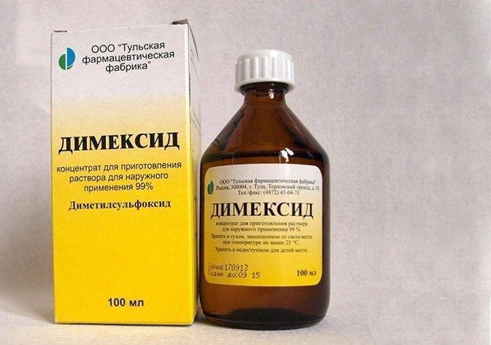 Как правильно использовать димексид в лечении суставов виды суставов преступлений