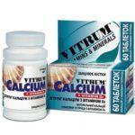 Комбинированные препараты (кальций + Д3) - хороший выбор