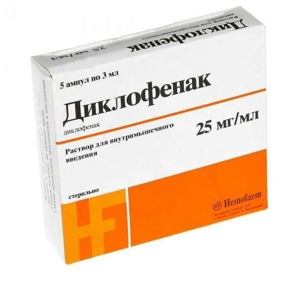 Снимающие воспаление и боль ампулы для внутримышечного введения.