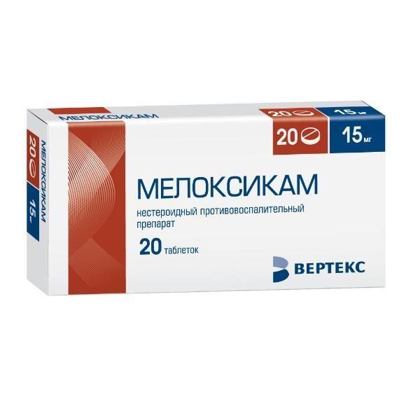 Таблетированный препарат, с выраженным противовоспалительным действием. Предназначен для приёма при травмировании суставной ткани колена.