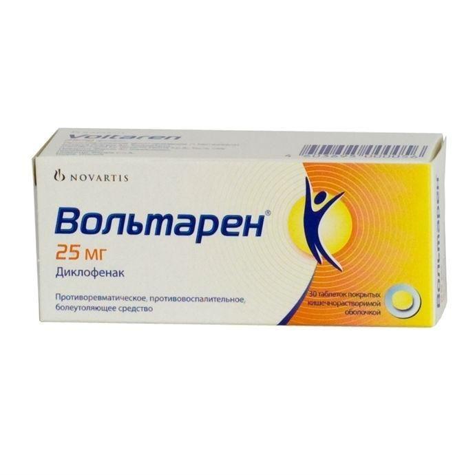 Таблетки, снимающие отёк, воспаление и боль при повреждении мениска колена.