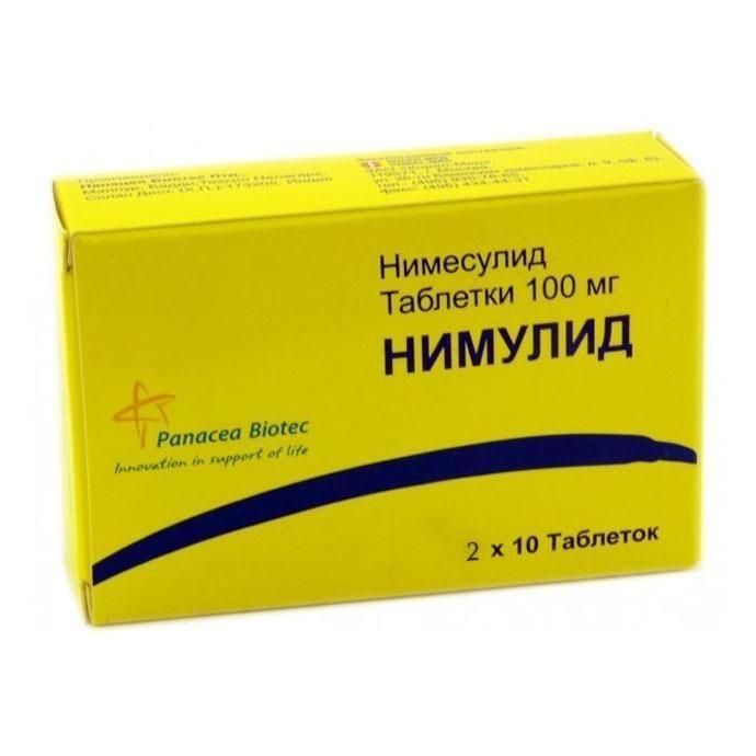 Таблетированный препарат. В упаковке содержится 20 таблеток по 100 мг.