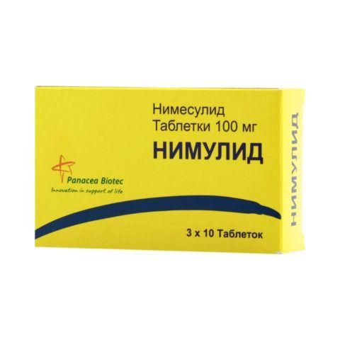 Картонная упаковка с таблетками Нимулид. Внутрь вложена инструкция, с которой необходимо ознакомиться перед употреблением препарата.