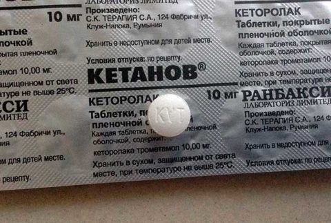 Кетанов