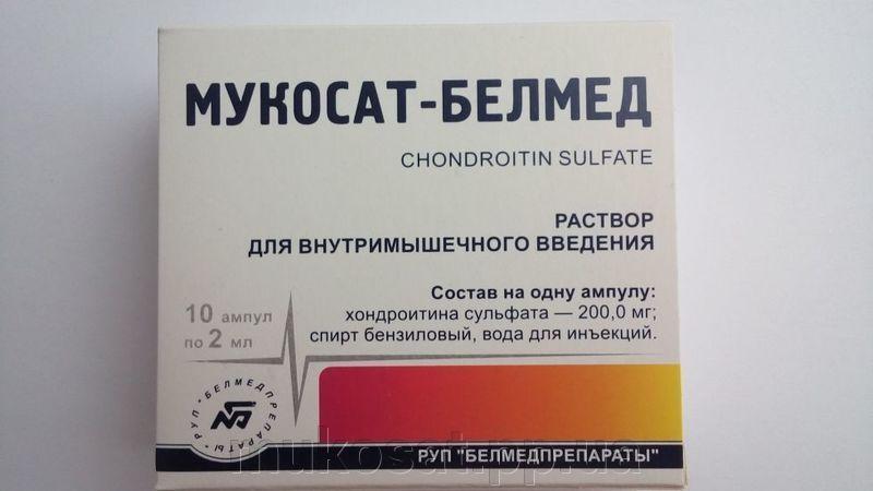 Мукосат и лечение грыжи позвоночника