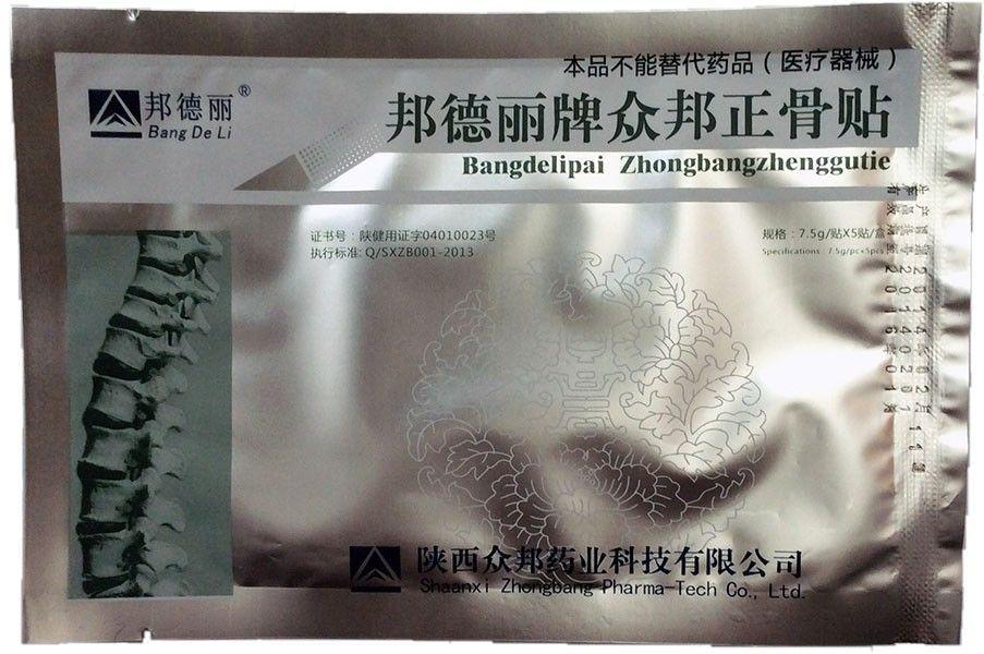Популярный пластырь для суставов с обезболивающим и противовоспалительным действием