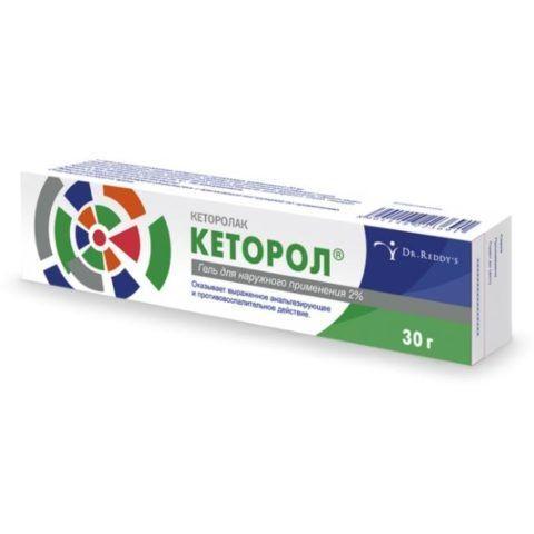 Нестероидная противовоспалительная мазь, применяемая для местного снятия боли. Цена препарата не превышает 280 рублей.
