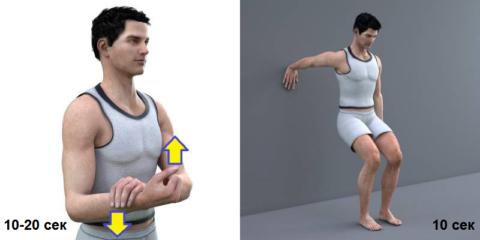 Одно из упражнений для плечевого пояса, показанных при проблемах с шеей