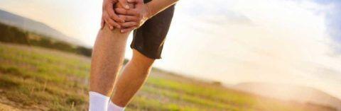 Причиной травмы может стать резкое движение