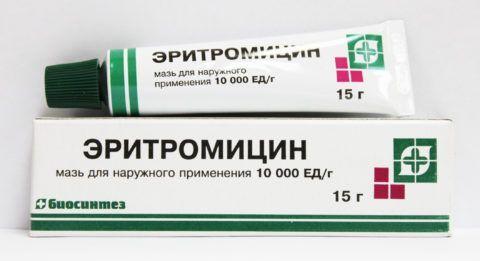 Мазь для наружного применения 10000 ЕД/г.