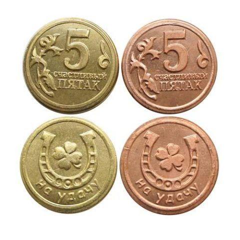Медная монетка