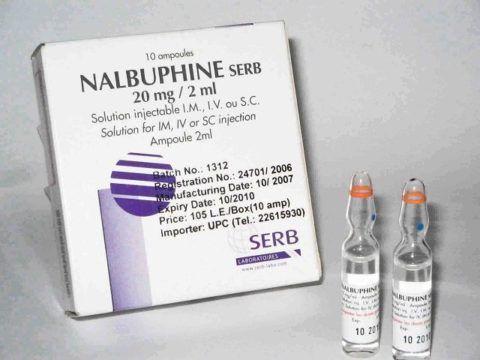 Налбуфин