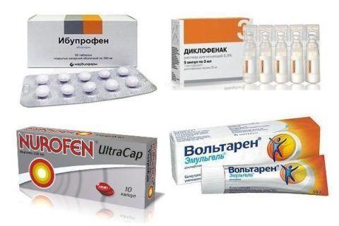 Противовосполительные препараты и обезболивающие средства часто входят в привычную терапию при дегенеративных процессах в суставных соединениях.