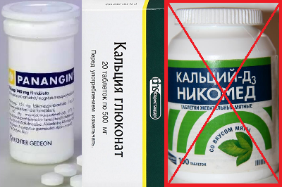 Вспомогательные лекарства