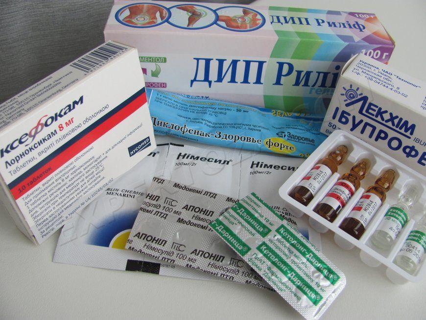 Иногда больным тендинозом назначают противовоспалительные средства.