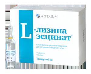 L-лизина эсцинат помогает уменьшить излишнюю выработку синовии.