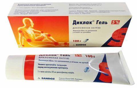 Лечение воспалительных недугов предполагает прием медикаментов, которые предназначены бороться с первопричиной недуга и негативными симптомами.