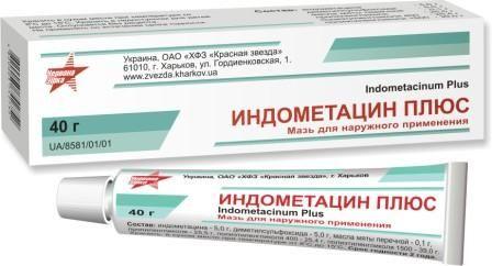 Изображение - Воспаление лучезапястного сустава лечение maz-dlya-mestnogo-ispolzovaniya