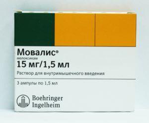 Изображение - Воспаление лучезапястного сустава лечение ne-razdrazhaet-slizistuyu-zheludka