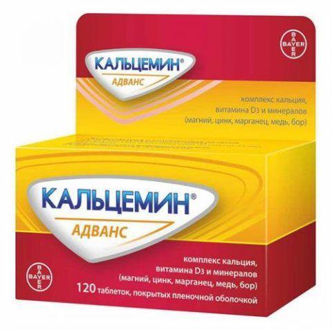 Изображение - Воспаление лучезапястного сустава лечение vse-neobhodimye-vitaminy-i-mineraly-480x480