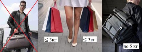 Распределяйте вес между руками, носите сумку не на, а через плечо