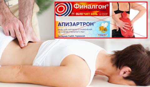 Локальное повышение температуры тела ускоряет течение остеохондроза