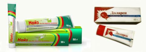 Льняное масло в составе – антиоксидант + помогает продлить действие + защитить кожу от раздражения