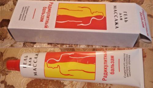Действующие компоненты: масло австралийского чайного дерева, ментол, камфора