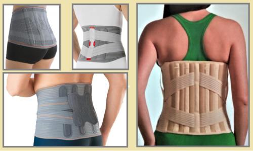 Поддерживающие ортопедические пояса с сильной степенью фиксации позвоночника