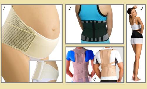 Бандаж для беременных (1), пояс при люмбаго (2), ишиасе (3), реклинатор при легких нарушениях осанки (4)
